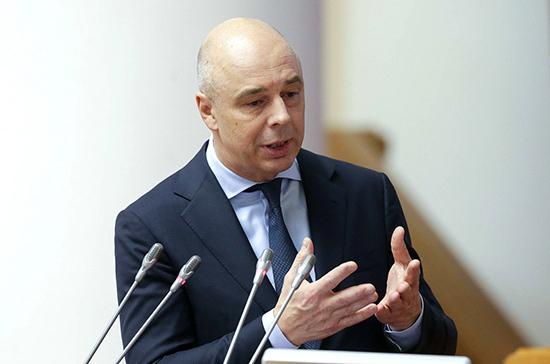 Силуанов: Минфин обдумывает, как снизить налоговую нагрузку на труд