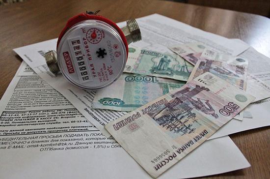 В Госдуму внесли проект об отмене комиссии при оплате ЖКУ