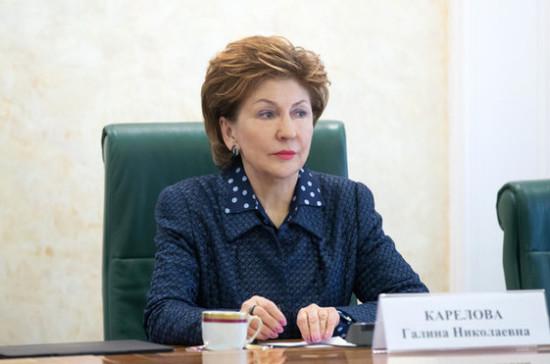 Карелова: целевой капитал открывает новые возможности для некоммерческих организаций