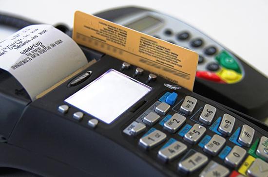 Налоговый учет доходов и расходов при оказании услуг начисление дивидендов