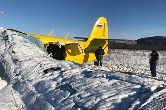 Уголовное дело возбуждено после жёсткой посадки Ан-2 в Магадане