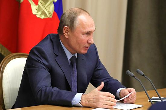 Путин призвал очищать от криминала стратегически важные отрасли экономики