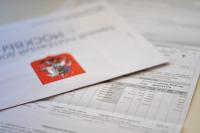 В Минстрое предложили снизить порог для получения субсидий на оплату услуг ЖКХ