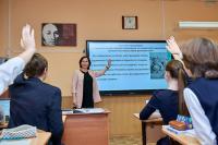 Конкурс на присуждение премий лучшим учителям будут проводить по новым правилам