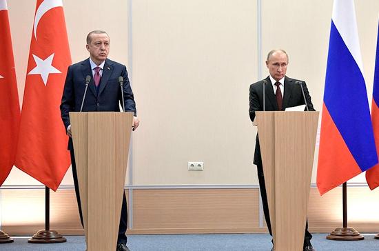 Путин и Эрдоган обсудили ситуацию в сирийском Идлибе