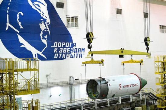 28 лет назад было создано Российское космическое агентство