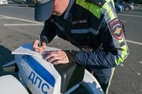 Проверить наличие полиса ОСАГО у водителей станет проще