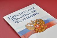 Общественный запрос стал основным катализатором изменений в Конституцию, заявил Клишас