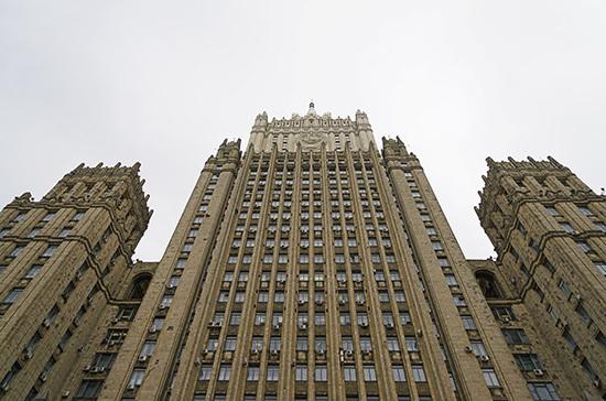 МИД прокомментировал решение арбитража в Гааге по иску Украины