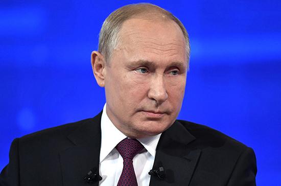 Путин сообщил о планах оснащения армии и флота новейшим вооружением