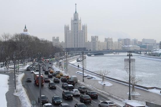 Синоптик предупредил о «возвращении зимы» в Москву