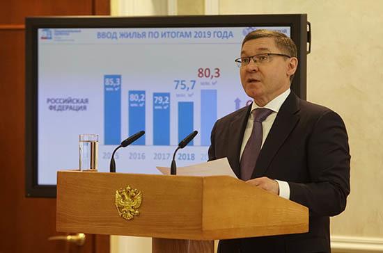 Якушев сообщил об увеличении объёма ввода жилья в России