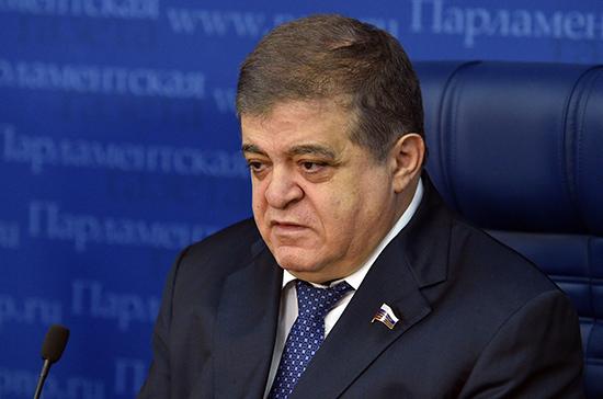 Джабаров назвал главную задачу российской делегации в Парламентской Ассамблее ОБСЕ