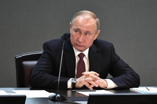 Рабочая группа по Конституции намерена встретиться с Владимиром Путиным 26 февраля
