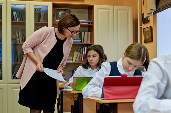 В России предложили ужесточить ответственность за оскорбление учителей