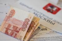 Банки перестанут взимать комиссию за оплату коммунальных услуг