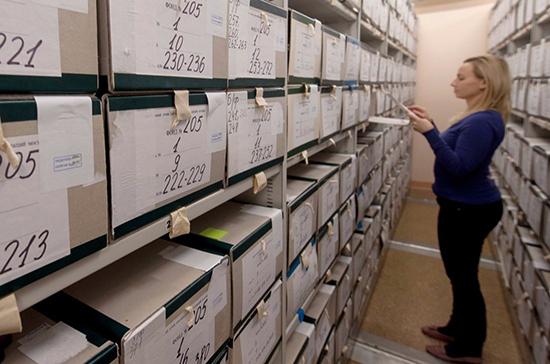 В Забайкалье оцифруют судебные архивы