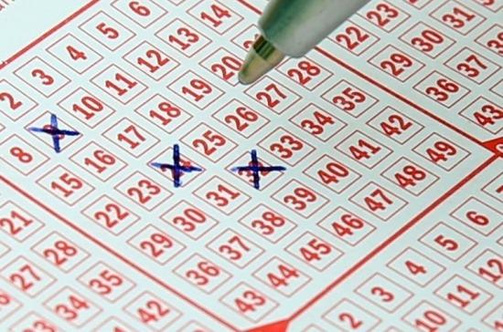 Совфед одобрил закон об идентификации участников лотерей