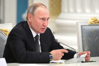 Русскому языку предлагают придать в Конституции особый статус