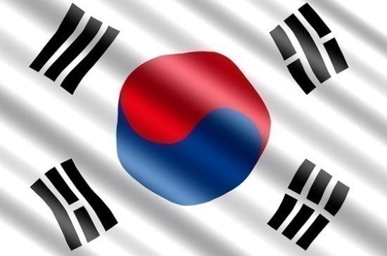 Посольство РФ призвало россиян в Южной Корее встать на консульский учёт