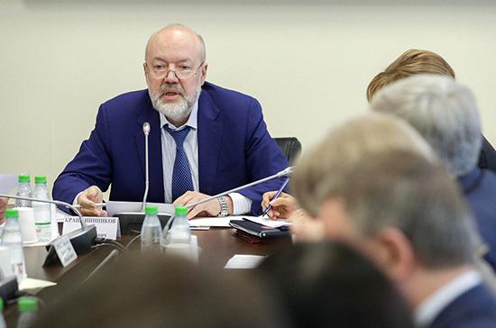 Крашенинников: поправками к Конституции могут изменить процедуру назначения министров