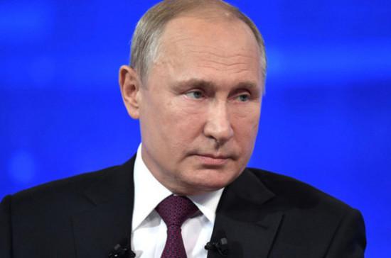 Путин оценил ситуацию с оттоком специалистов из России