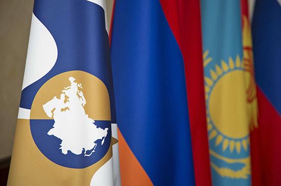 Путин внес в Госдуму протокол о распределении таможенных пошлин между странами ЕАЭС