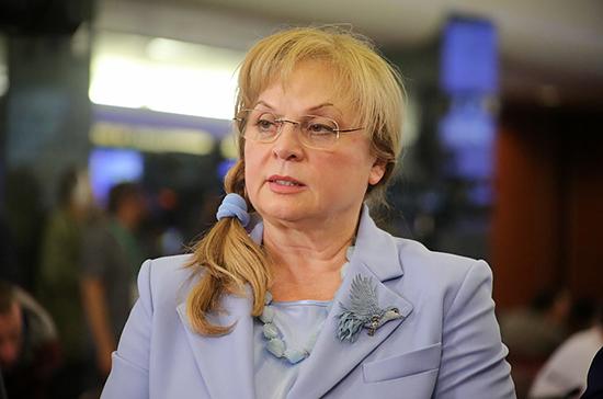 Памфилова выступила против минимального порога явки на голосовании по Конституции