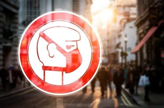 В Италии решили продлить ограничительные меры в связи с коронавирусом