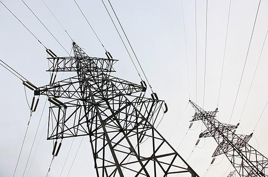 «Россети» поддержали инициативу Матвиенко о единой госполитике по тарифам на электроэнергию