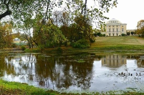 Музей-заповедник «Павловск» перейдёт в собственность государства