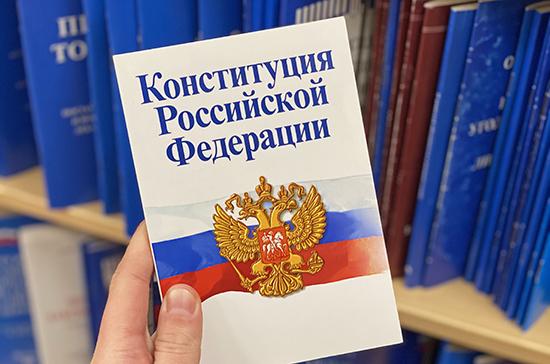 ЦИК: решение о видеонаблюдении на голосовании по Конституции примут регионы