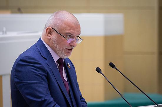 Клишас напомнил о необходимости своевременной подготовки подзаконных актов
