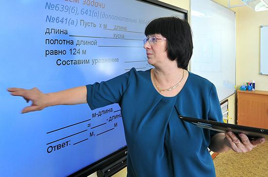 Подъёмные для земских учителей в Арктике могут увеличить в два раза