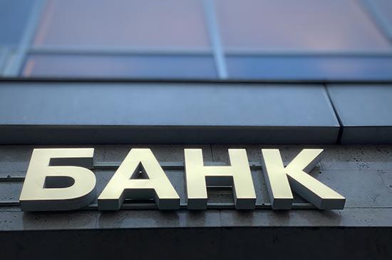 Банки обяжут зачислять проценты по гособоронзаказу на отдельный счёт