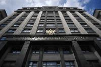 В Госдуму внесли проект о передаче данных по взиманию налога с иностранных специалистов