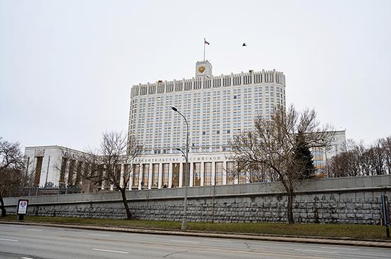 Кабмин одобрил изменения в закон о валютном регулировании