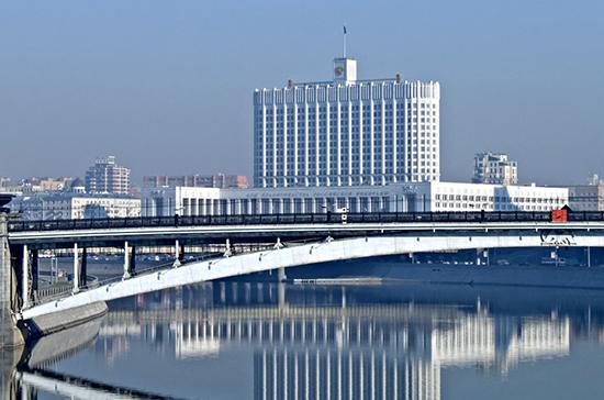 Кабмин одобрил расширение своих полномочий в сфере приватизации