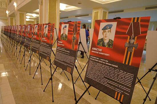 Подвигу десантников 6-й роты исполнилось 20 лет