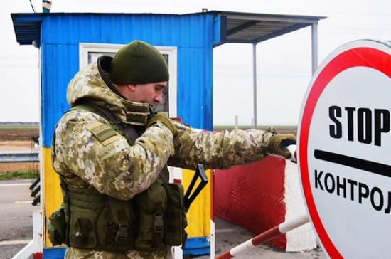 Украина ужесточила своим гражданам въезд в Россию