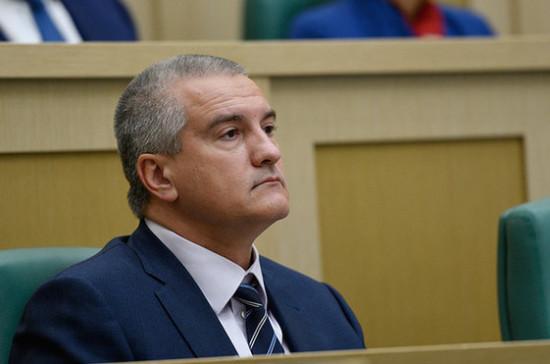 Аксёнов: отказ в визе журналисту «Парламентской газеты» нарушает фундаментальные права человека
