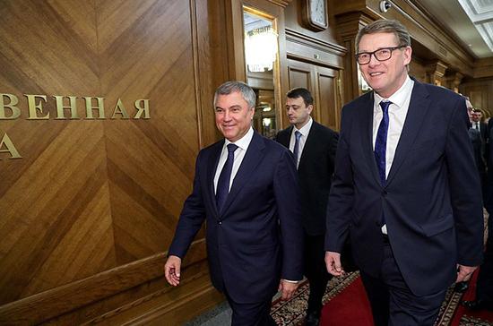 Володин поблагодарил Финляндию за поддержку российской делегации в ПАСЕ