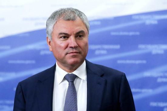 В Госдуму поступили поправки в Конституцию от президента