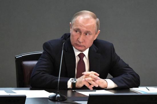 Путин предложил в Конституции назвать детей важнейшим достоянием России