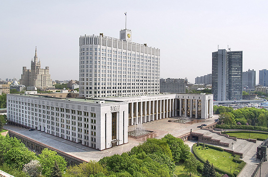 Кабмин предложил поправки в закон о госрегистрации юрлиц