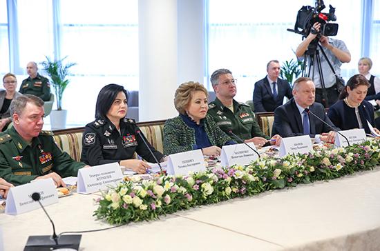 Матвиенко: в Пансионе Минобороны в Петербурге созданы все условия для развития воспитанниц