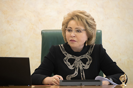 Матвиенко предложила провести конкурс по выбору названия для полуострова в дельте Невы