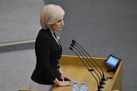 Госдума досрочно прекратила полномочия Баталиной
