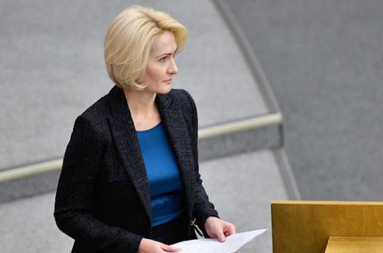 Абрамченко рассказала, когда появится федеральная схема обращения бытовых отходов