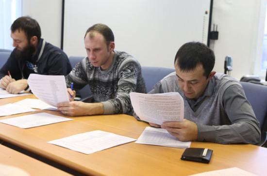 Экзамен для носителей русского языка унифицируют